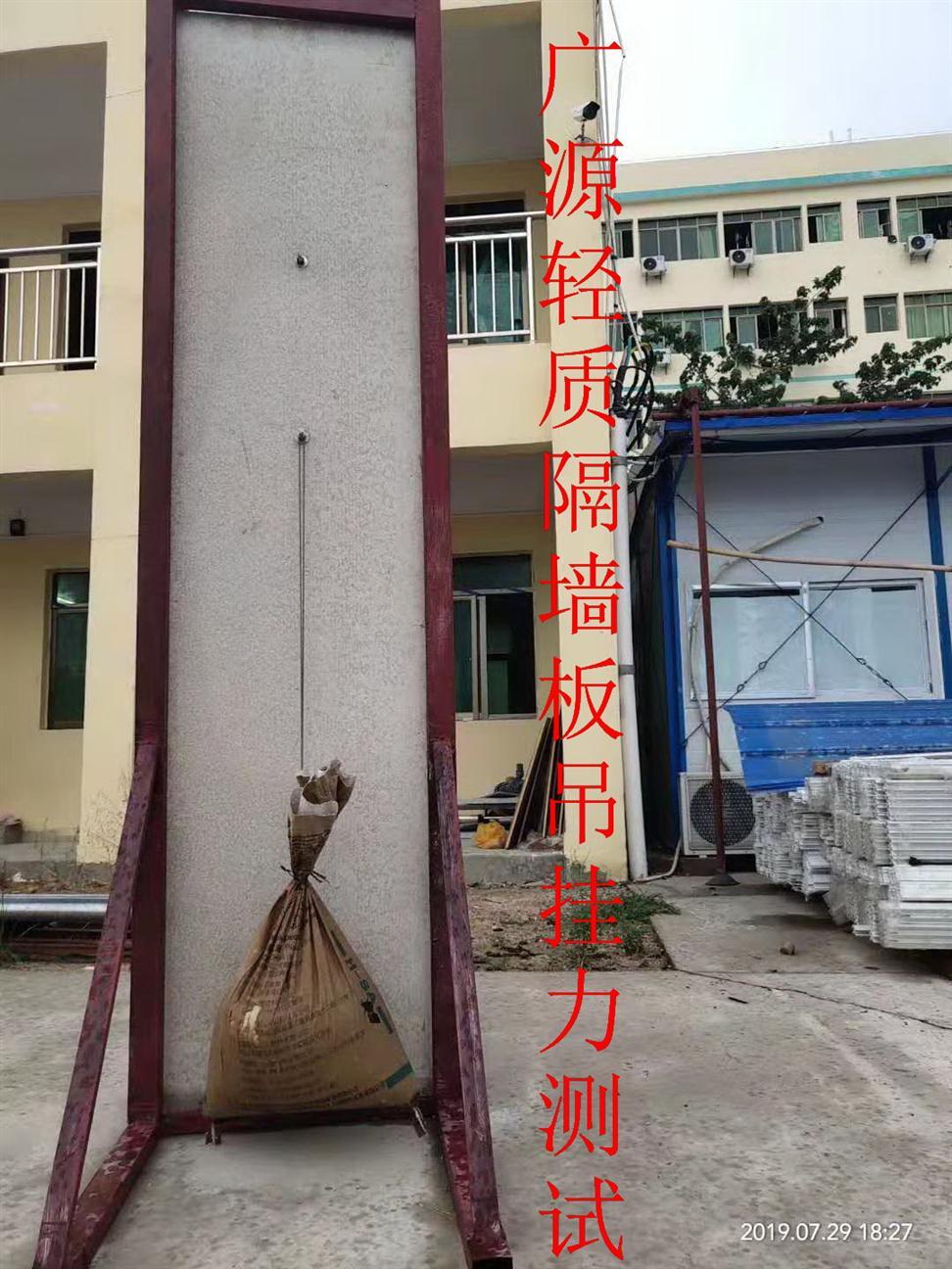 乐东黎族自治县轻质墙板出售
