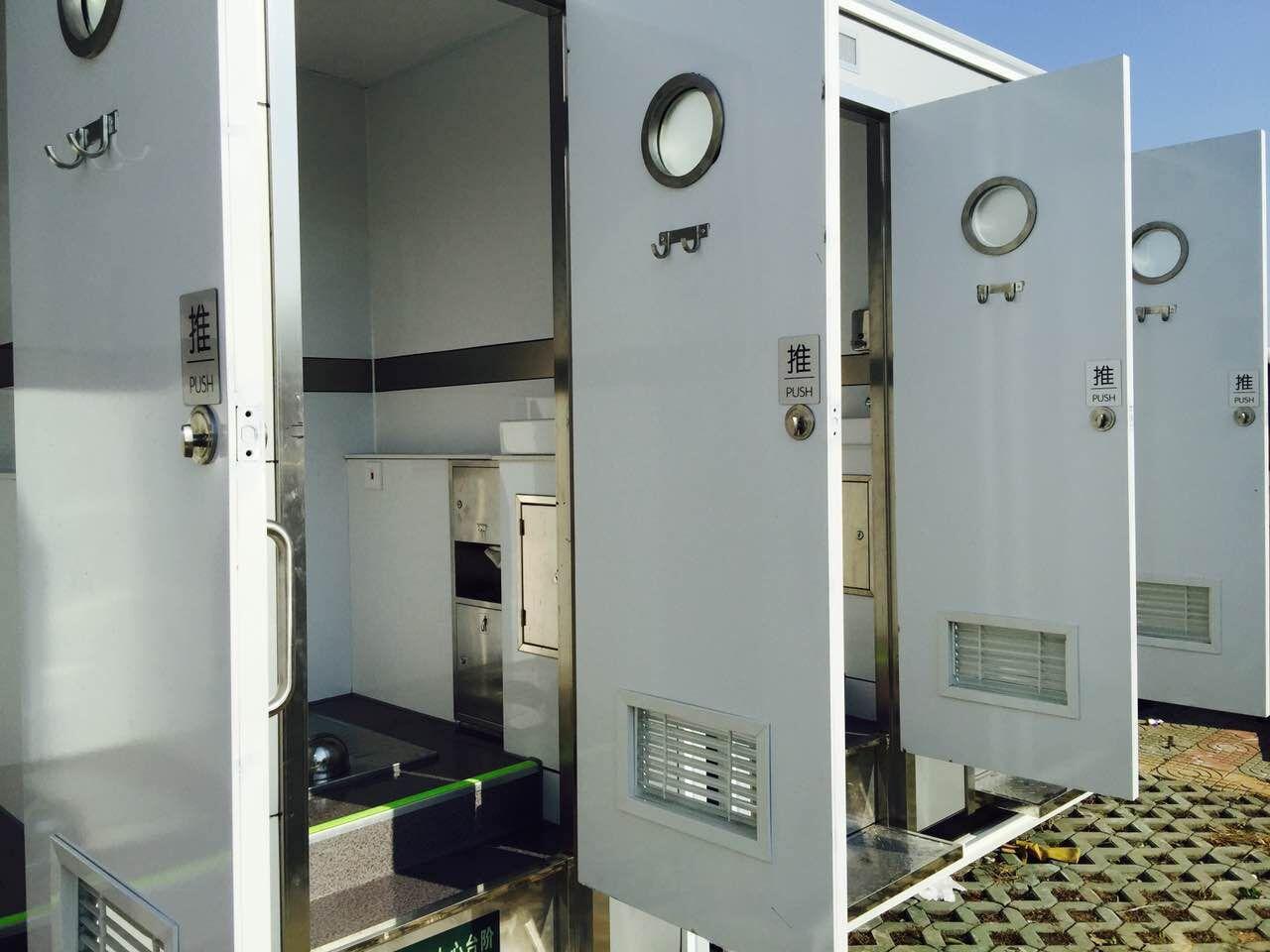 苏州环保户外移动厕所供应商