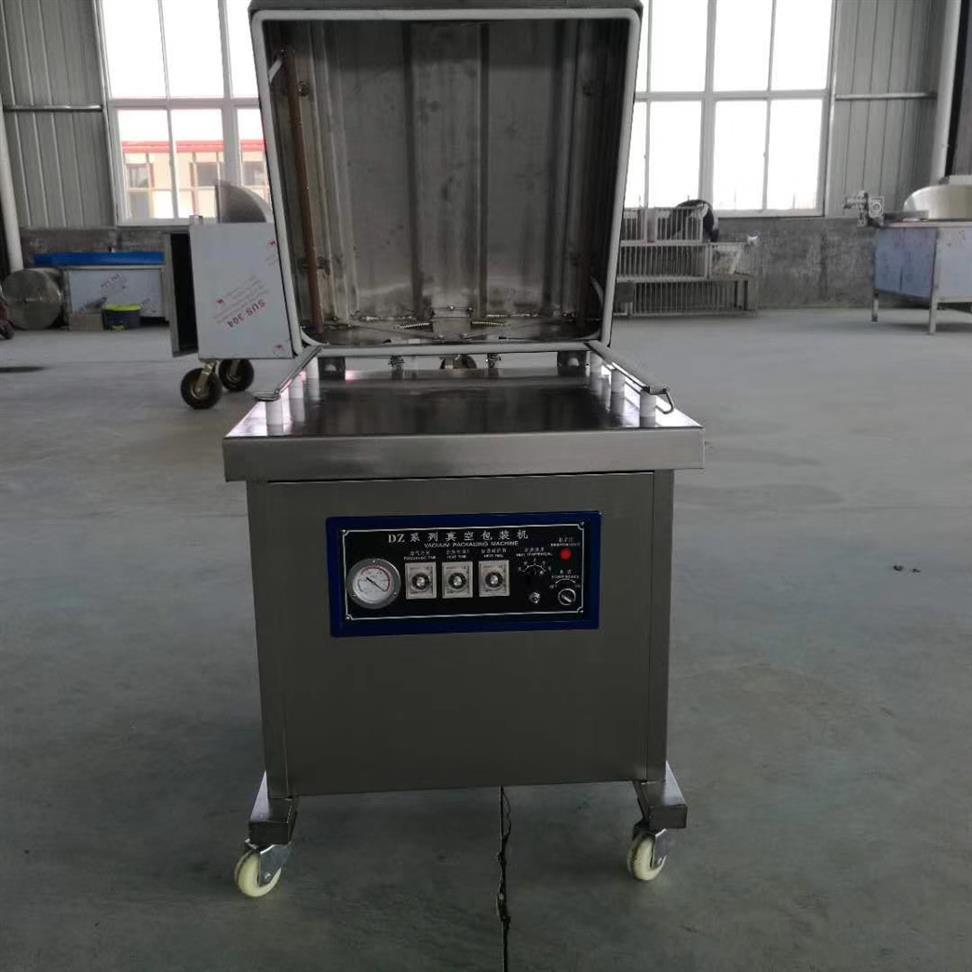 北京牛肉干贴体包装机