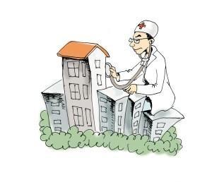 庆阳房屋质量鉴定公司