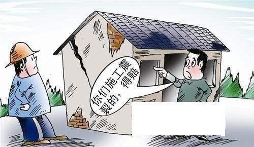 咸阳房屋质量检测鉴定相关机构