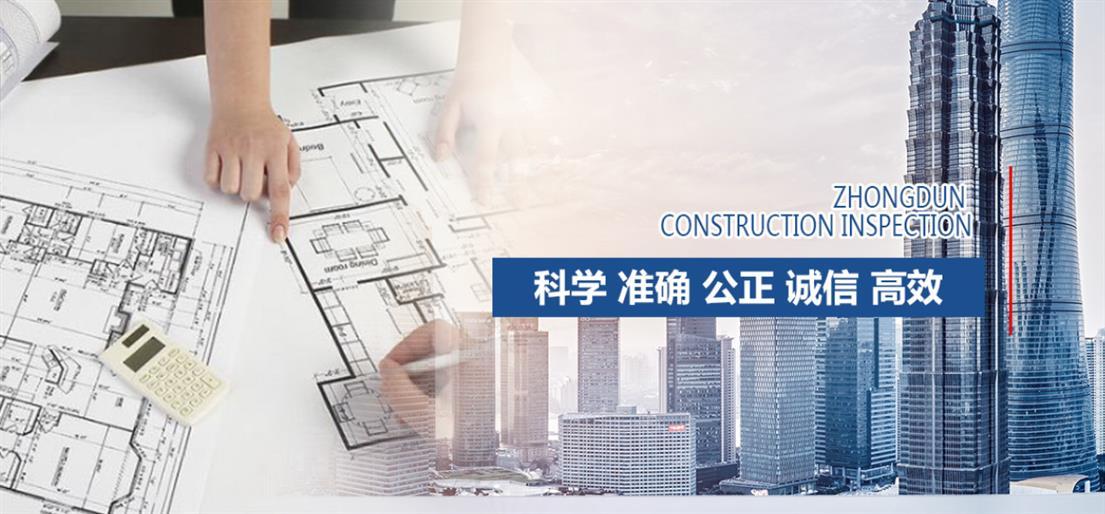 临夏房屋结构安全鉴定价格