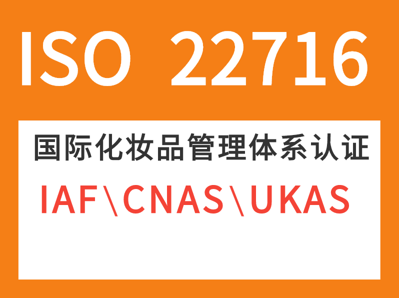 茂名ISO9001认证