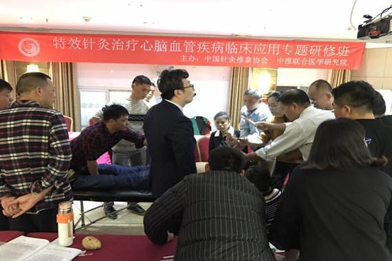 东莞王纪强神针特色培训班品牌