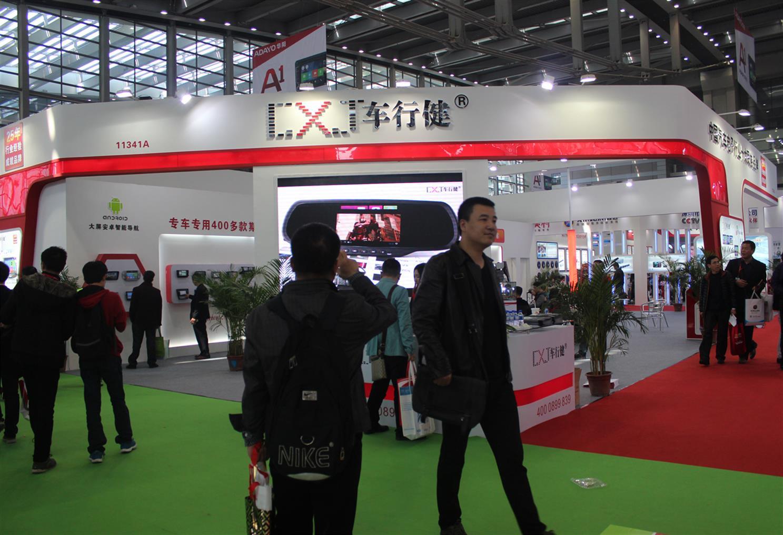 上海汽配展特装搭建公司
