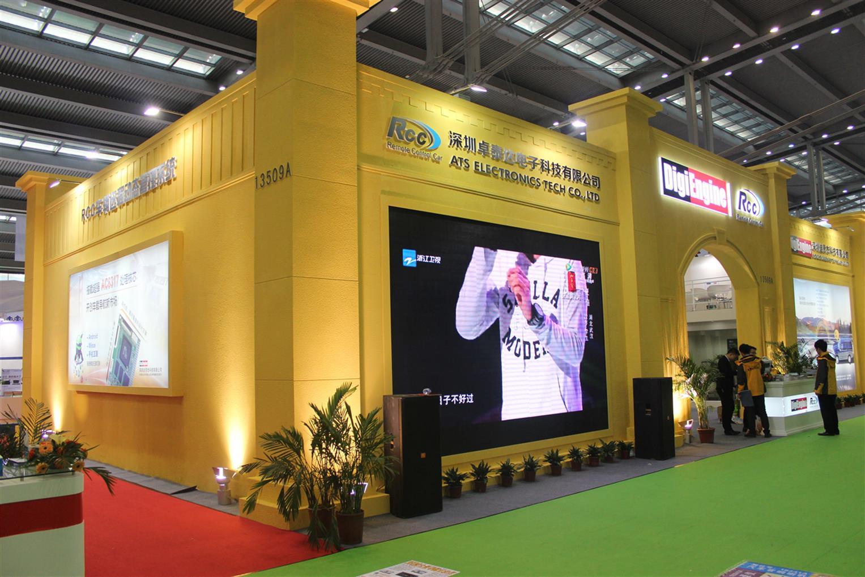上海汽配展展台布置