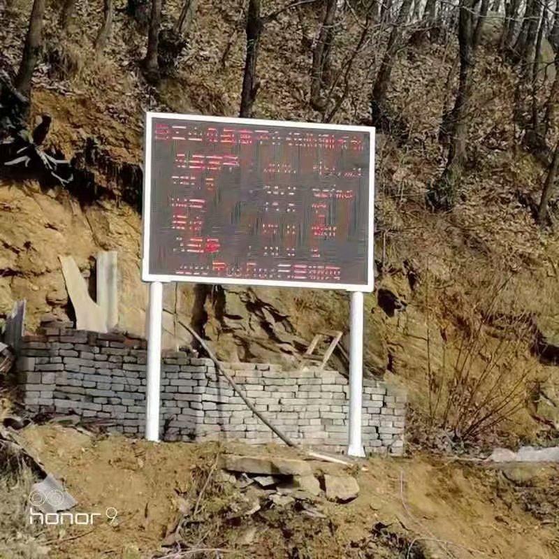 北京瀑布负氧离子监测站