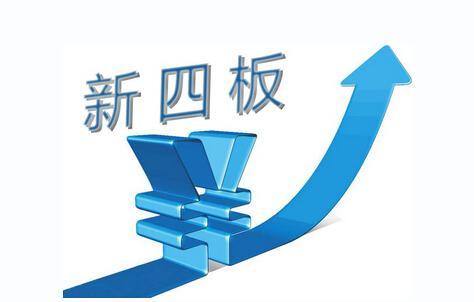 广东上市规划挂牌融资扶持政策