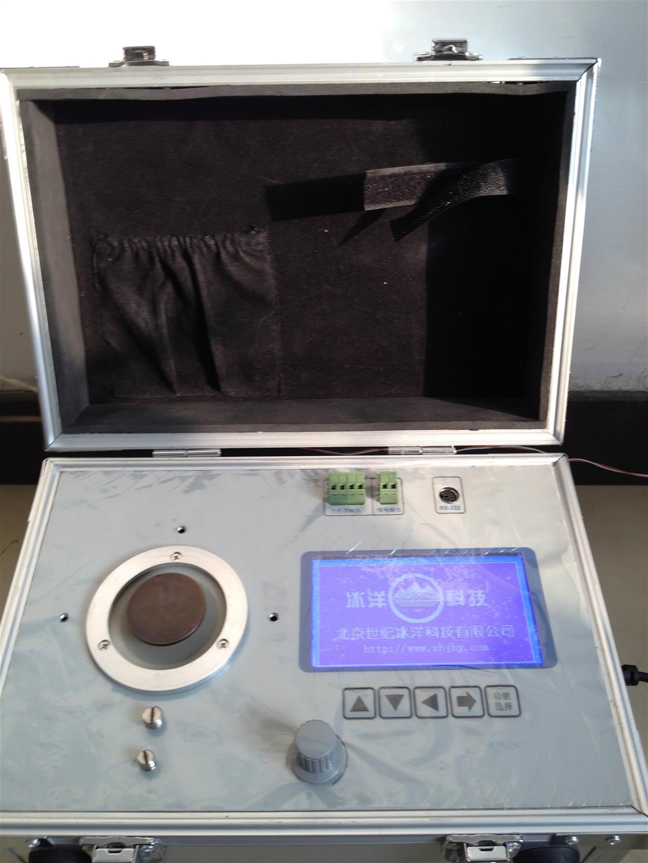上海VEC-12振动设备校准仪