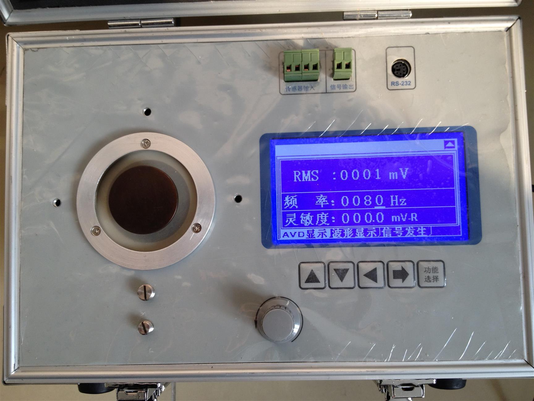 昆明VEC-12振动设备校准仪
