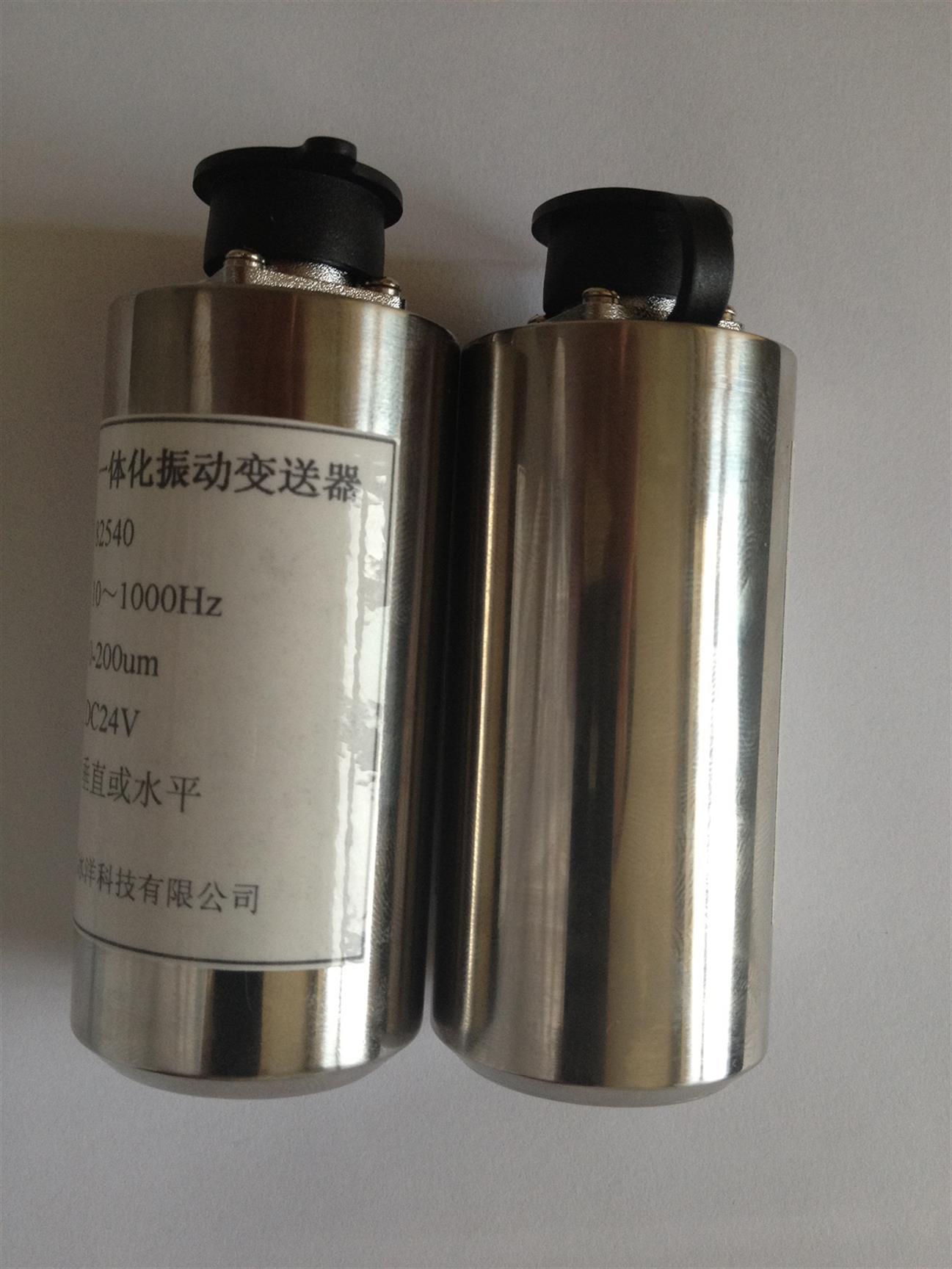 武汉一体化振动传感器厂