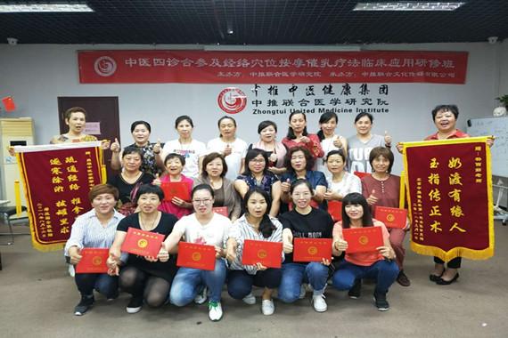 蚌埠吴金乐根骶能量培训班