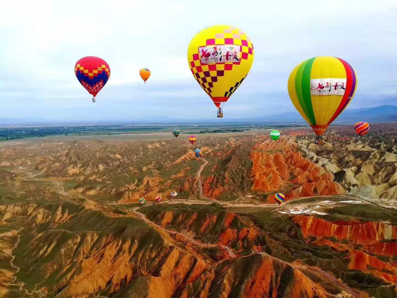 载人热气球租赁飞行体验