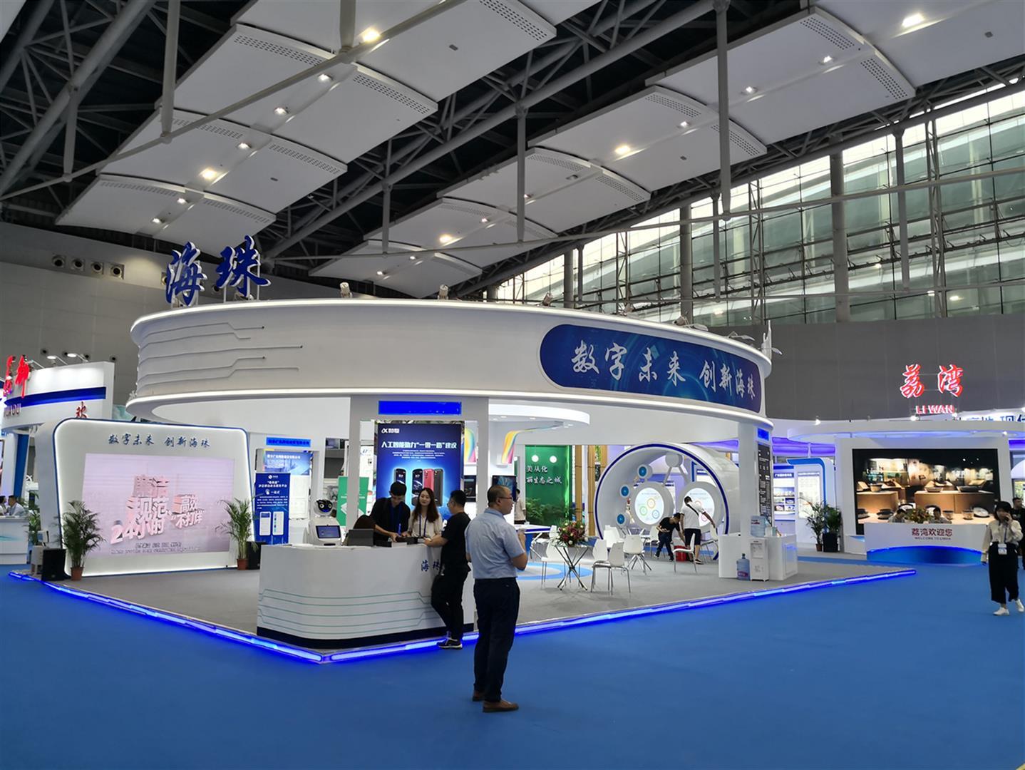 北京优质会展搭建厂