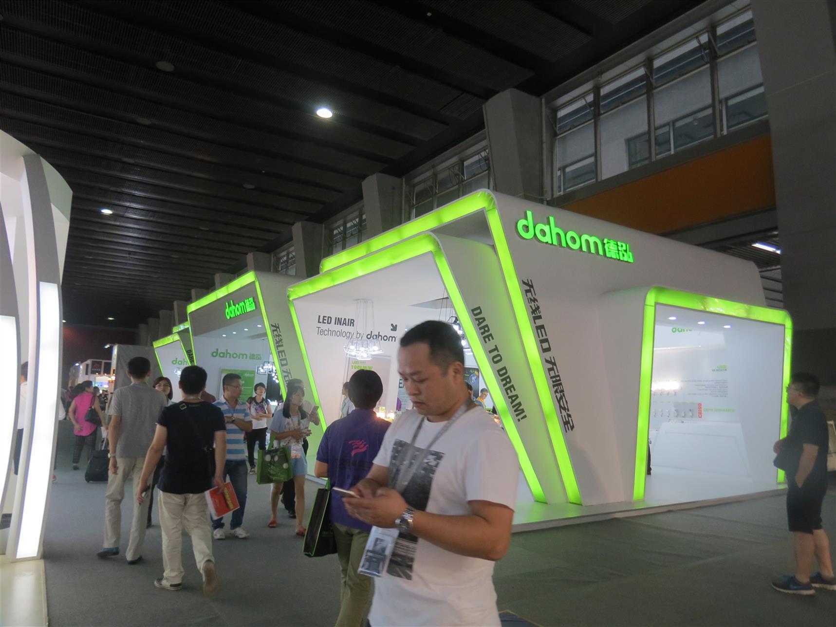 广州照明展展台布置