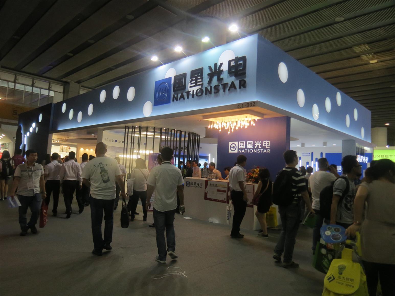 上海照明展展台搭建