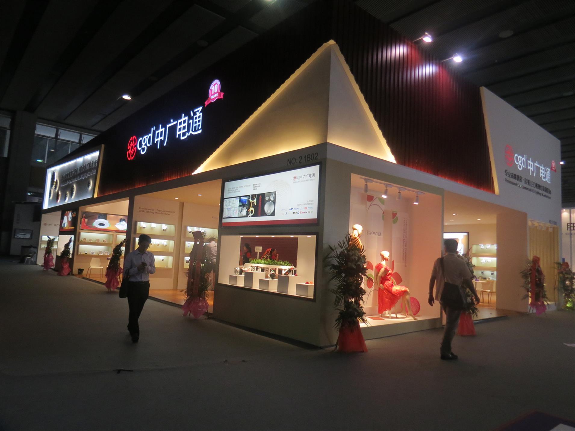 上海照明展展位布置