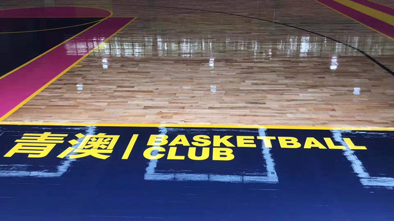 河南体育馆木地板