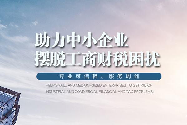 新疆网约车公司