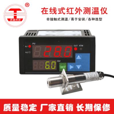 模拟量红外温度传感器加工厂
