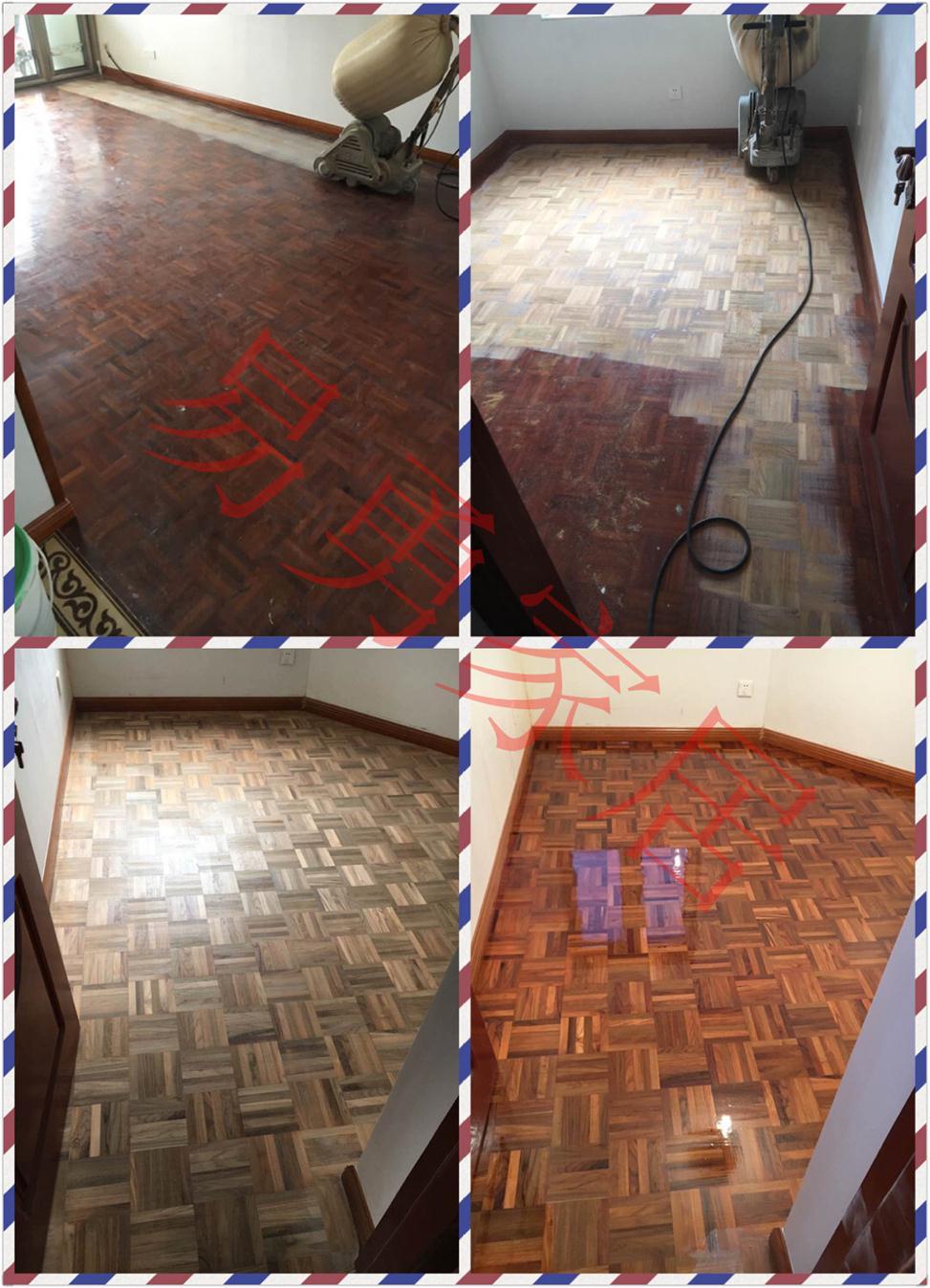 木地板打蜡保养抛光