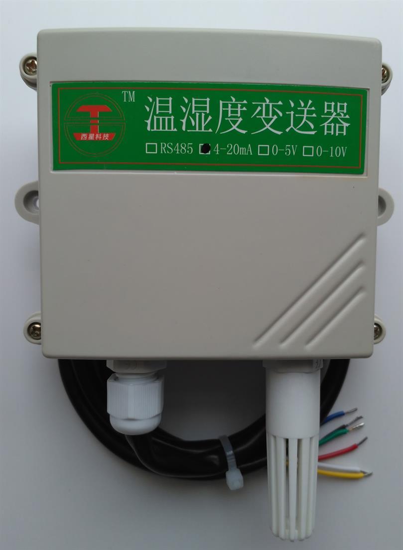 数字温湿度传感器规格