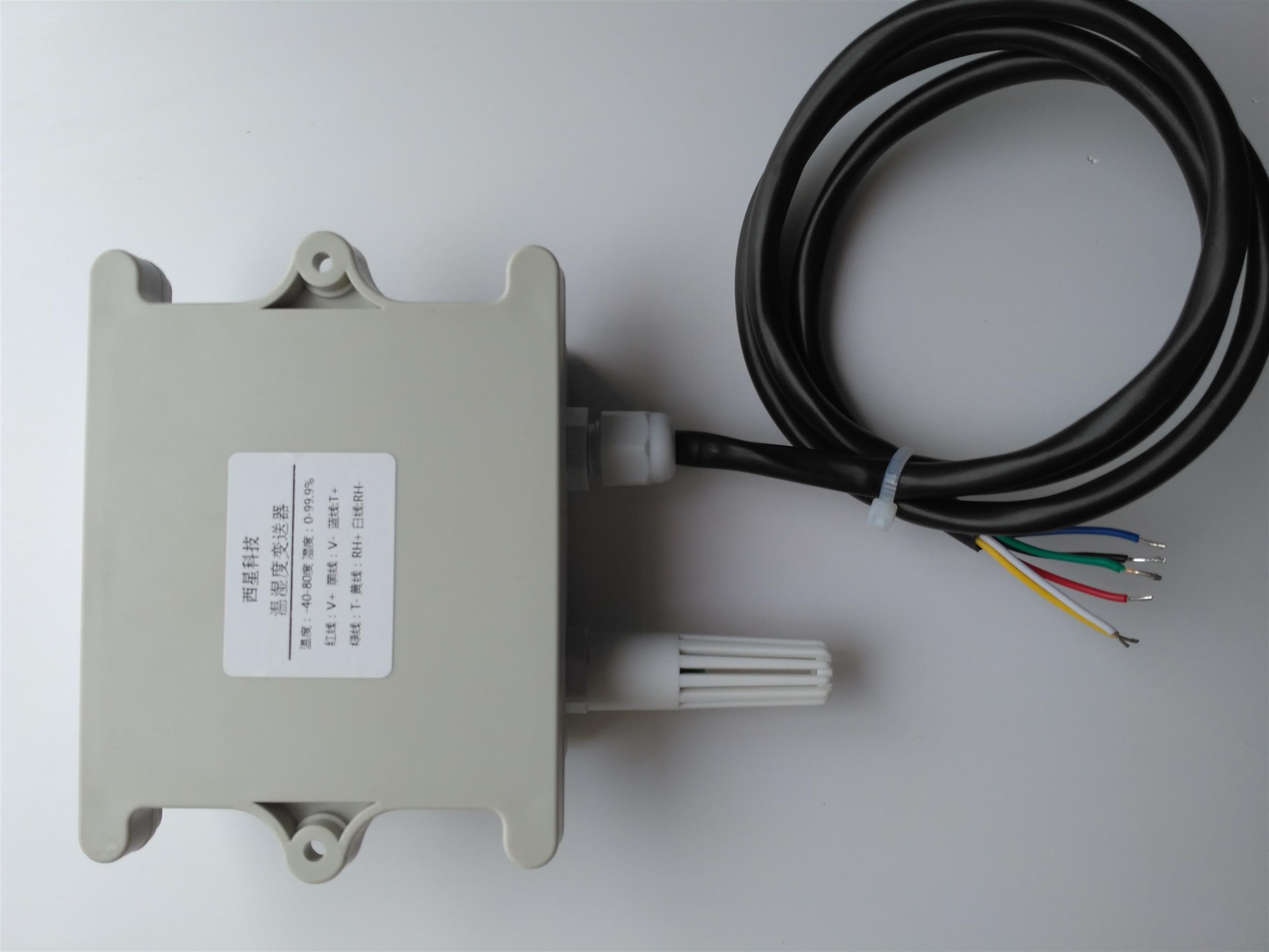 模拟量温湿度传感器报价