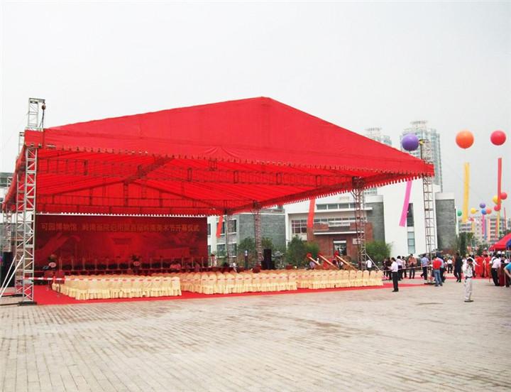 东莞发布会活动策划价格