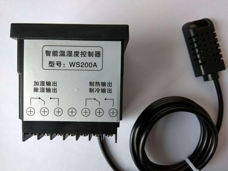 芜湖温湿度控制器