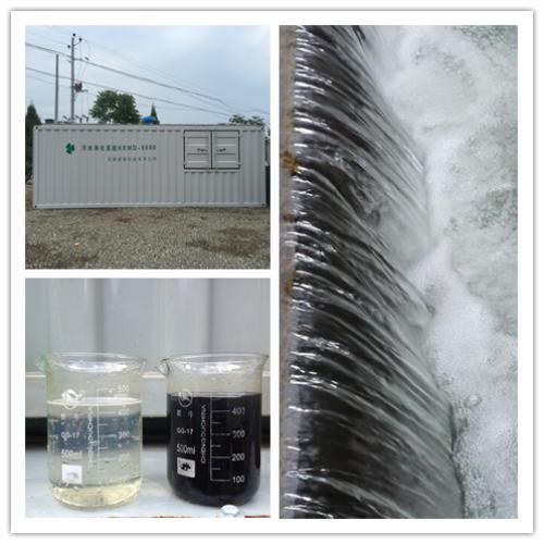 呼伦贝尔矿井水处理磁分离设备参数
