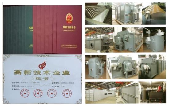 枣庄煤矿水两级磁分离制造厂家