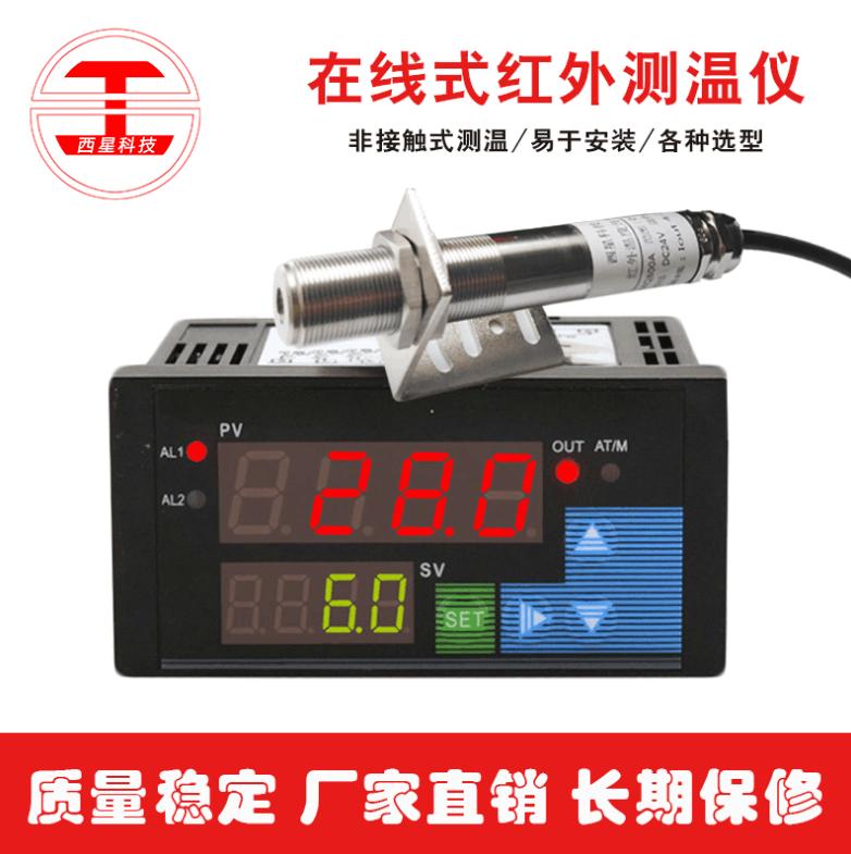 贵阳模拟量工业测温仪