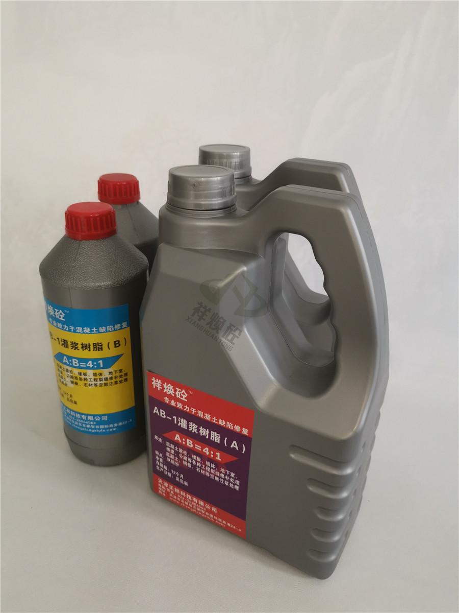 合肥高强环氧砂浆价格