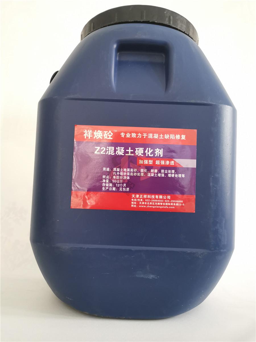 江门高强环氧砂浆强度