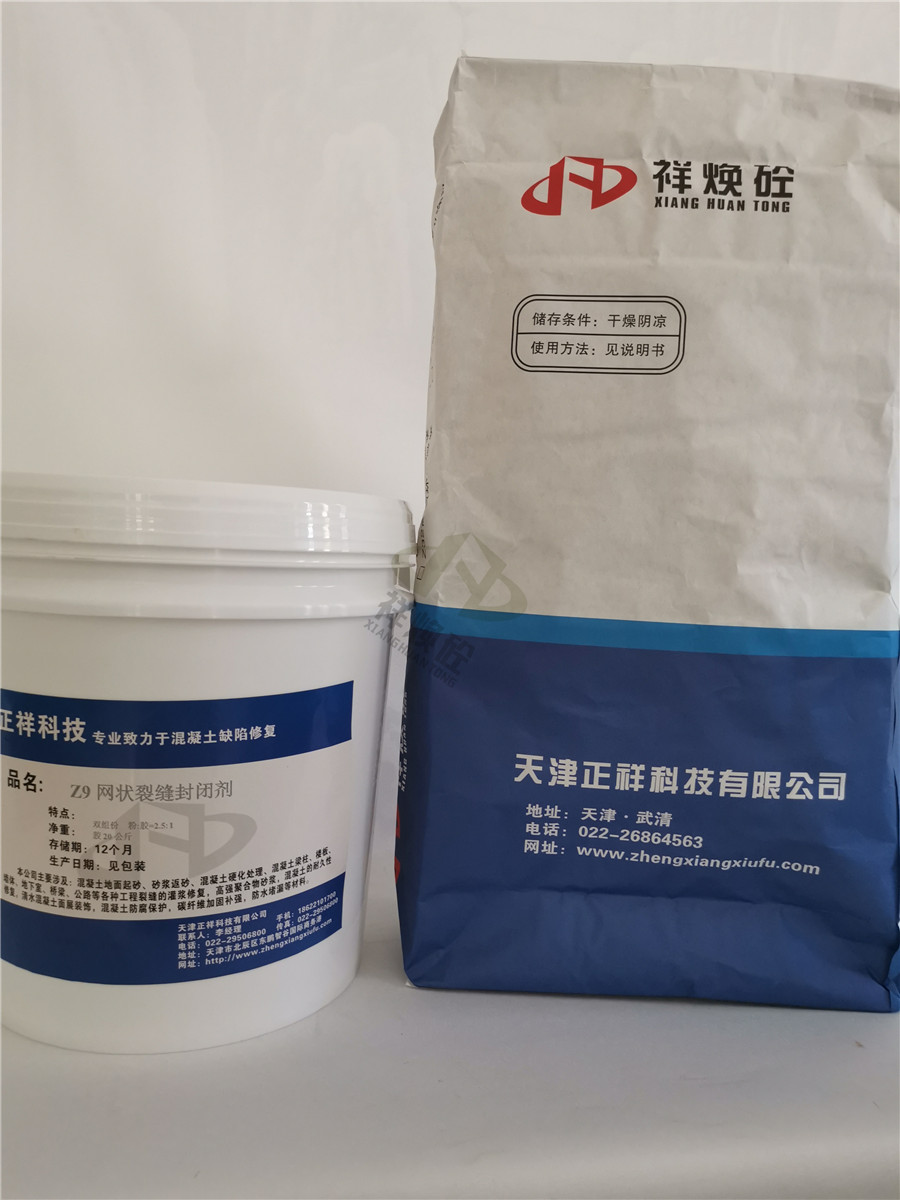 柳州高强环氧砂浆