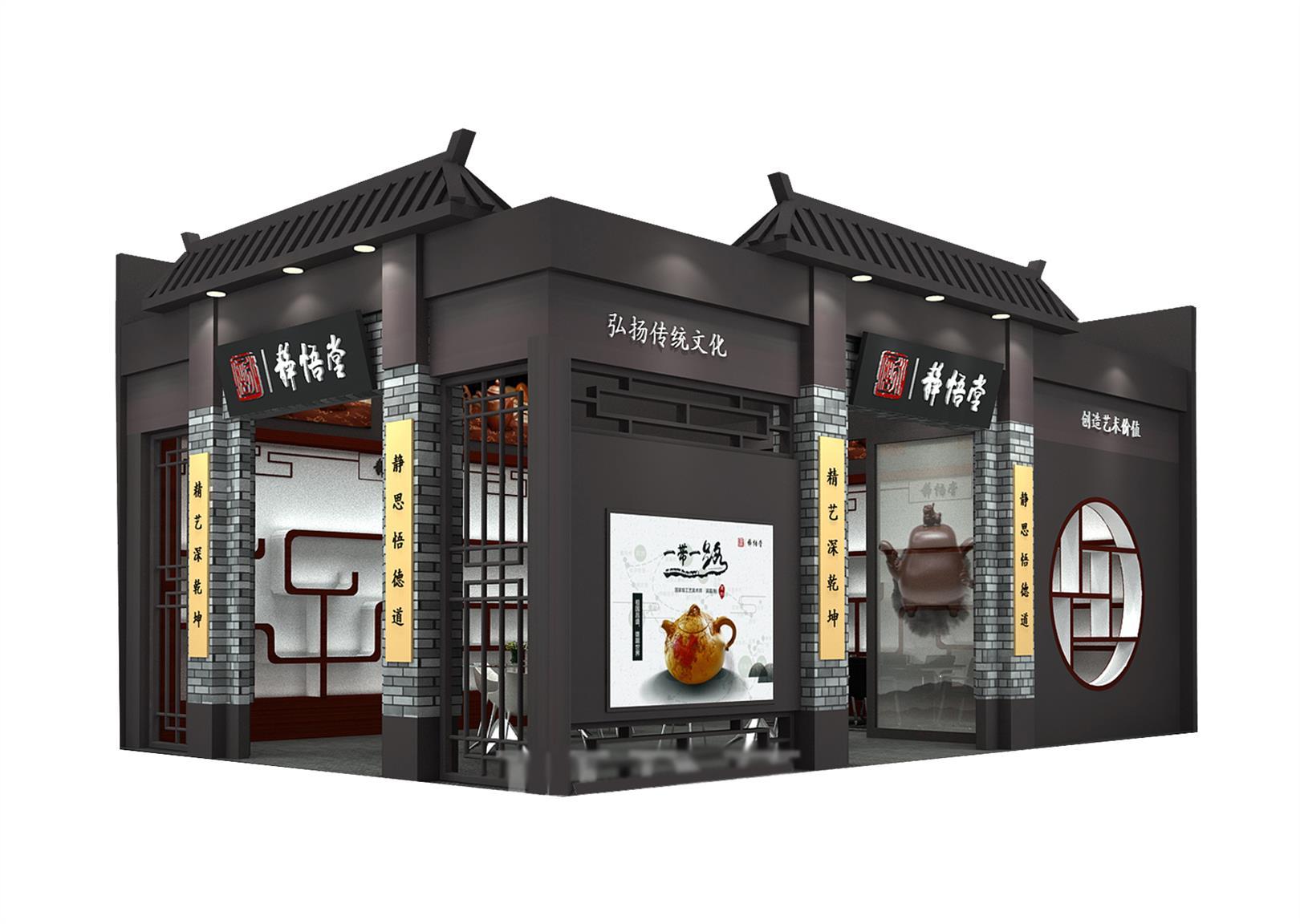 深圳茶博会展柜制作