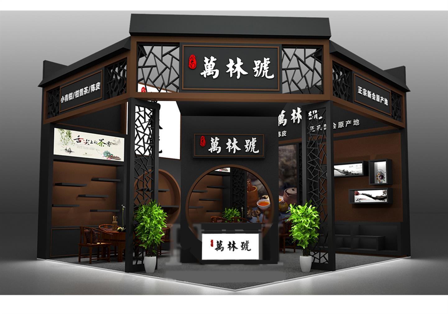 珠海茶博会设计搭建