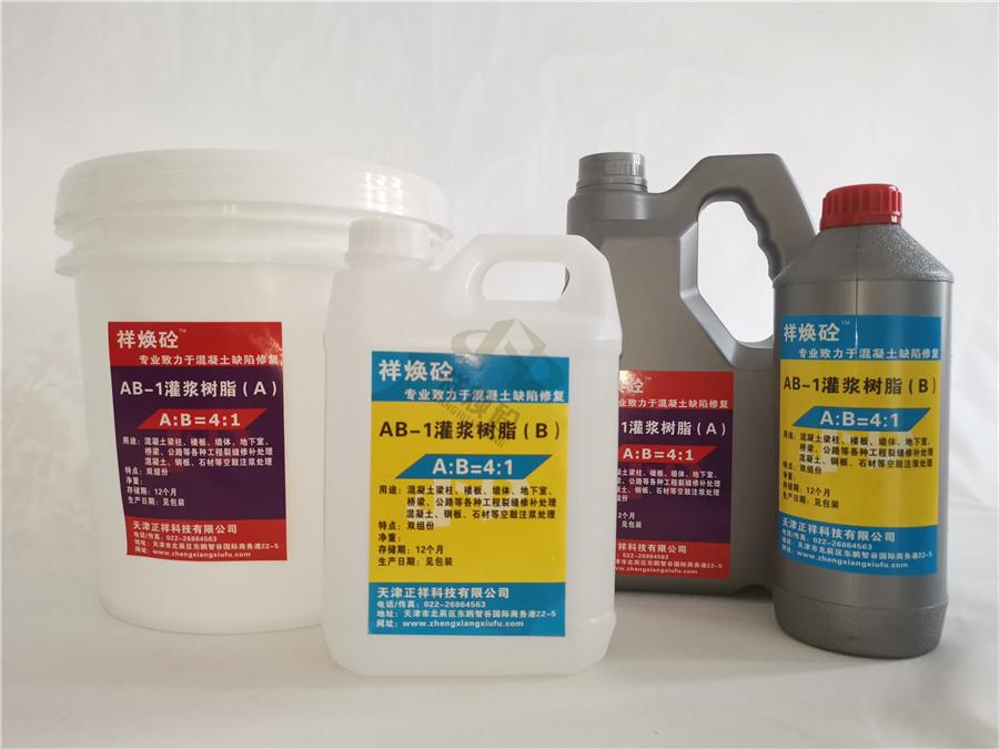 遵义防碳化涂料价格