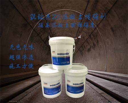 郑州混凝土回弹增强剂厂家