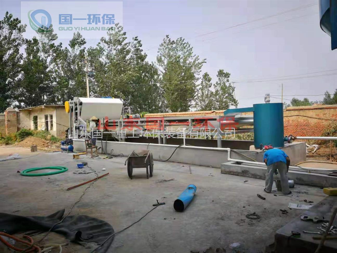 青岛洗沙污水处理设备促销