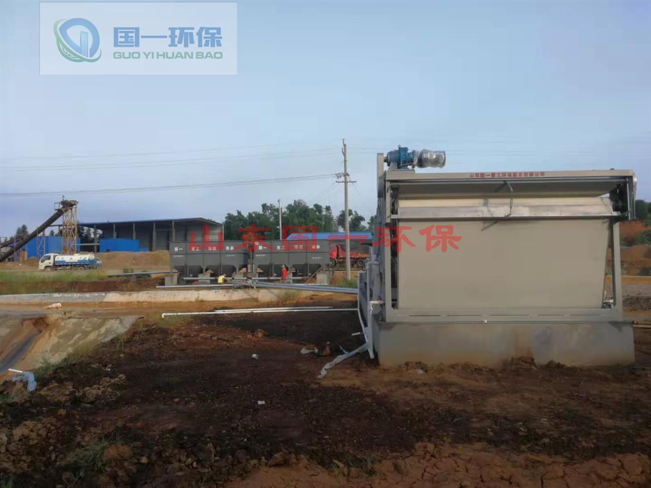 大庆洗沙污水处理设备型号