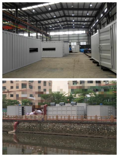 北京超磁分离技术案例