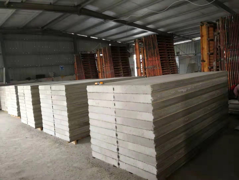 昌江复合墙板安装