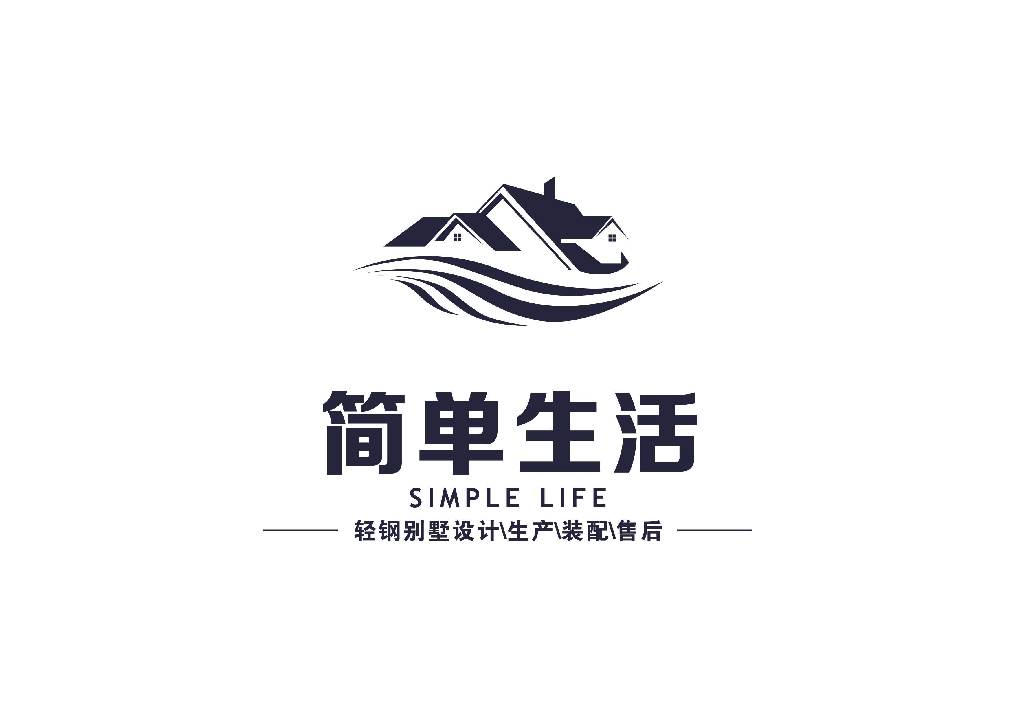 河南漢創實業有限公司