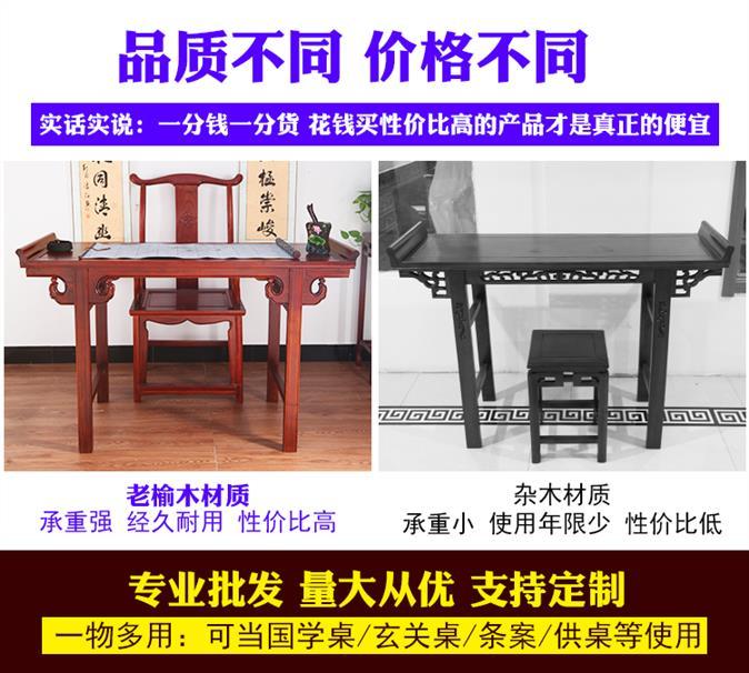 迪庆国学桌价格