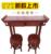 葫芦岛国学桌