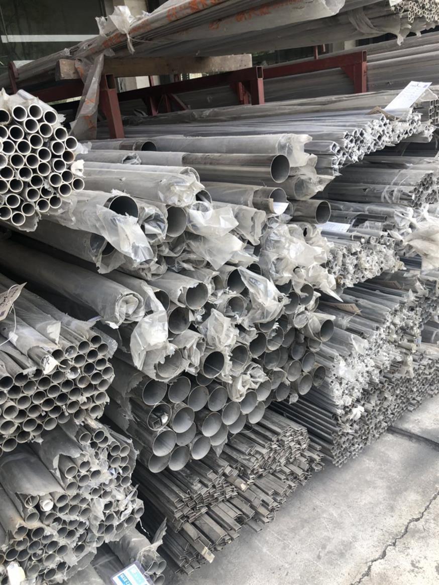 广州钢管厂
