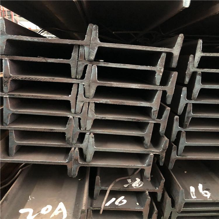 梅州工字钢生产厂家
