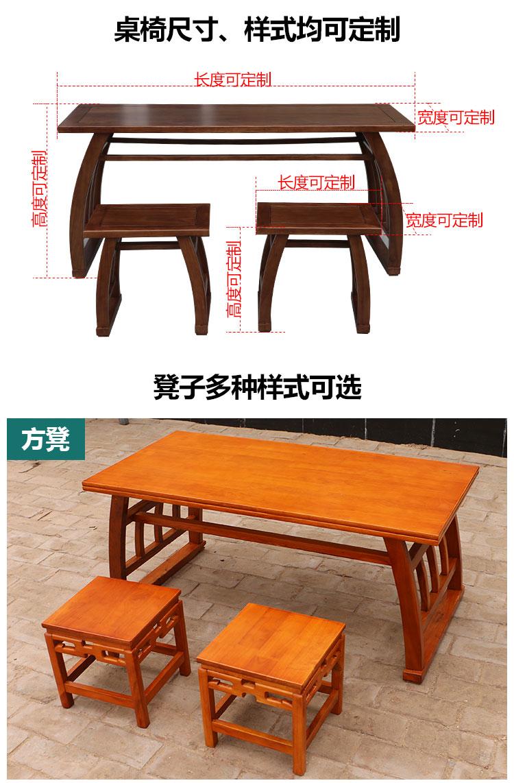 张家界实木国学桌