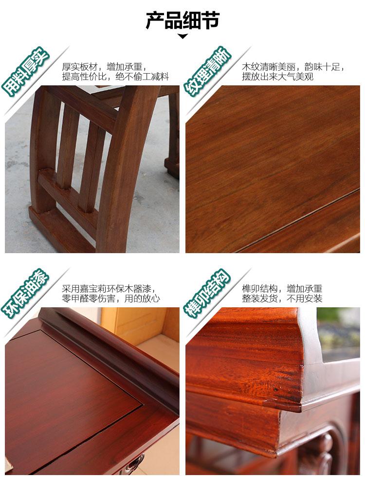 滨州实木国学桌生产